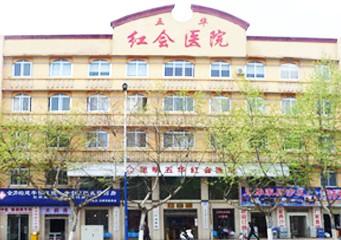 云南最好的癫痫病医院